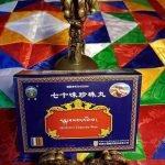 Thuốc Bổ Não Tây Tạng: Chữa Bệnh Tiền Đình